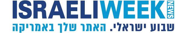 IsraeliWeek FlipBook